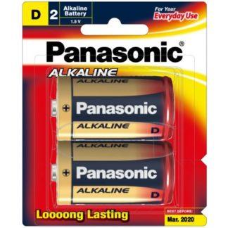 Panasonic Alkaline Size D Batteries 2pk