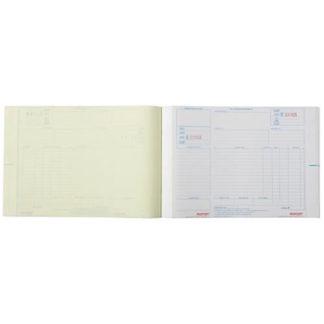 Rediform Book RTINV/2 Invoice Statement