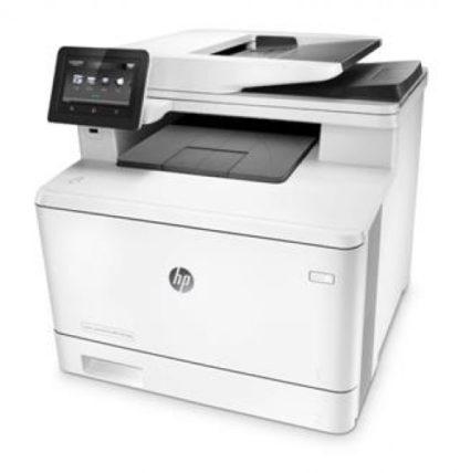 HP M477fdw Printer