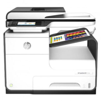 HP Pagewide Pro 577DW Inkjet Printer