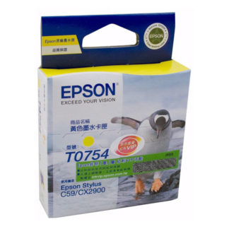 Epson Ink T0754 Yellow