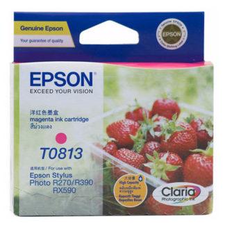 Epson Ink 81N Magenta